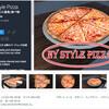 【新作無料アセット】こんがり焼けて美味しそう♪チーズたっぷりピザの3Dモデル!後々のアップデートで進化&有料化する法則があり!ゲットして楽しみに待とう「NY Style Pizza」