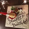 幸せな38歳の誕生日を迎えました。