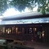 【台中観光】穴場パワースポット『台中文學館』は休日でも気持ちよく過ごせるスポットだった!