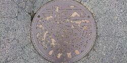 茨城県潮来市のマンホール
