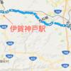 徒歩で上京 Part1 前編 JR奈良駅(奈良県奈良市)→JR笠置駅(京都府笠置町)