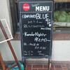 鶴フェスGOODSクエスト 神田&笠井編 〜KanderNightで考えナイト〜 名古屋公演@名古屋sunset BLUE
