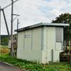 只見線:会津大塩駅 (あいづおおしお)