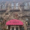 美術館的カフェ「エル・グレコ」で抹茶に出逢う  in  倉敷