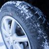 ヨコハマのアイスガード5プラス(iceGUARD 5 PLUS)を購入&装着【フィットハイブリッド4WDのスタッドレスタイヤ選び】