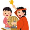 【IPO目指せ200万円】IPOもバブルに突入??ウイングアークが利益4万円を生み出した!!