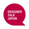 Designer Talk JapanというSlackコミュニティを新たにはじめました