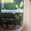 ストレスやテストステロンに効くというアシュワガンダを買ったぞ!