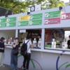 ベルギービールウィークエンド2018横浜が5月17日から20日(イベント)山下公園周辺イベント情報口コミ評判