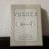 心理系2人対戦カードゲーム『VUGHEX』の感想