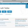 PerlでTwitterアプリ開発の導入メモ - Net::Twitter