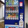 奈良公園の、とある自動販売機_vending machine