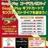 ローソンでGoogle Play カードが最大5%増量されるキャンペーンを開催中 (2016年12月23日まで)