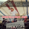 『THE MAYTHがついに…!!』-EXTRA-~スタッフ岩崎のちょっと気になる気まぐれminiブログ Vol.42~