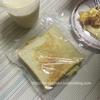 【 台南の夜食! 】朝ごはんのような夜食が台南っこは好き!