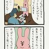 スキウサギ「作文」
