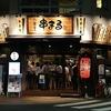 【オススメ5店】北千住・日暮里・葛飾・荒川(東京)にある洋食が人気のお店