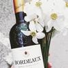 -今更聞けないワインの基本【第10回:ボルドーワイン】---