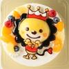 似てる~!! 夫のお誕生日に「Cake.jp」で似顔絵ケーキをお取り寄せ。クリスマスやイベントにイイと思う!