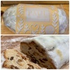 【PAUL/ポール】PAULのシュトーレン♪クリスマスの伝統菓子パンでクリスマス気分を楽しみましょう☆