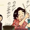 3月18日は五代雄介の誕生日です