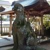 そして、八重垣神社境内へ