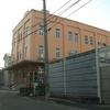 もうすぐ見納め…JR六甲道駅近くにある「鈴木薄荷」