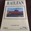 『RAILFAN』2020年6月号が届きました!