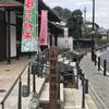 小野神社サイクリング