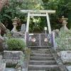 1年に2回、合計約6時間だけ開く神社 北鎌倉の「第六尊天神社」に行った