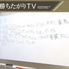スト5 シーズン2最終キャラランク 勝ちたがりTV、Punk、Xianのキャラランクを分析