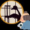 昔話から日本の構造を読み解く(180716 NHK「100分で名著」河合隼雄スペシャル3 の感想)