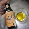 【オリーブオイル 体験談】オレイン酸がたっぷり詰まった健康に良い植物油を紹介