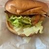 モスバーガーの激辛テリヤキチキンバーガーを食べてみた!