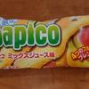 【パピコ】ミックスジュース味 2種類目