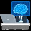 【機械学習入門者向け】人工知能によって49%の職業が奪われる未来、生き残る職業とは?