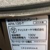 【便利グッズ】やっぱ、アイリスオーヤマっしょ!?宮城県の超優良企業!万歳!