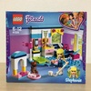 レゴ(LEGO) フレンズ ステファニーのお部屋 ミニゴルフつき 41328 レビュー