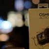 DJI OSMO  ACTIONを購入しました!(in 香港)