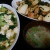 鶏むねかぶ炒め、豆腐ブロッコリー、味噌汁