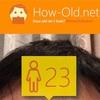今日の顔年齢測定 119日目