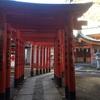 一万円神社ミッションをした神社に偶然お参りしたはなし。お礼参りをしてきました!
