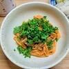 【業務スーパーおすすめ商品】トマトソースとオイルサーディンのパスタの作り方。