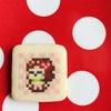 [食べられるアイコン]好きな画像でクッキーを作れるサービス「アイコンクッキーラボ」お試ししたよ!