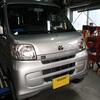 トヨタ  ピクシスバン ATF圧送式交換 NUTEC NC-65
