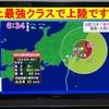 『台風被害チェックは大事です( ;∀;)』管理会社さんに連絡する時間も考えましょう(^▽^;)