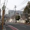 逓信病院(広島市中区)