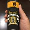 BREWELL TOBACCO SERIES BUTTER SCOTCH リキッドレビュー