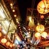 【週末台北】数年ぶり、定番観光地「九份」まで足をのばす。