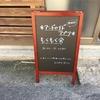 第十一回  岡山スマートフォンアプリ開発もくもく会 レポート